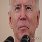 메시지,군사작전,바이든,대통령,공습,미국