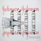 백신,승인,권고,존슨앤드존슨