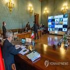 회의,재무장관,코로나19,논의,이탈리아,프란코