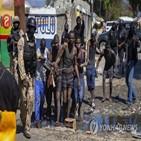 탈옥,교도소,아이티,경찰,죄수