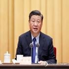 중국,경제,발전,지도부,회의
