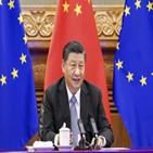 양회,올해,중국,재정,정책,시작