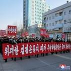 김정은,남북,정상회담,북한,관계,대통령