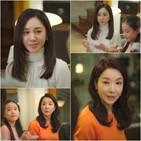 사피영,김동미,신유신,장면,모습,비법