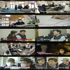 손현주,모습,김준현,임지연,업무,간이역,위해,유해진