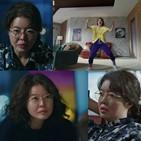 김여진,카리스마,변호사