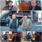이철수,이병준,윤주상,광자매,오케이,노년,아들,한돌,아버지