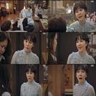 상아,윤희,윤주희,펜트하우스2