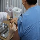 접종,백신,첫날,화이자,이상반응,아스트라제네카