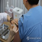 접종,백신,확진,신규,시작,사례,대상,유행,0시