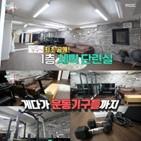 시청률,대화,본능,매니저,공개