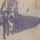 사진,광복군,김구,주석,상하이,당시,사열,중국,모습,환영