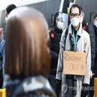위안부,피해자,변호사,논문,일본군,일본,문제