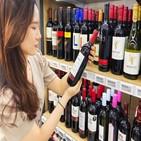 와인,매장,편의점,점포,운영