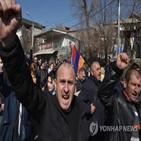 총리,아르메니아,대통령,요구
