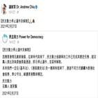 홍콩,해산,홍콩보안법,민주동력,야권,선언