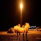 사우디,이스라엘,미사일,이란,예멘,공격
