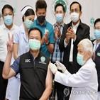 접종,백신,태국,시노백