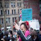 남성,아시아,집회,뉴욕,증오범죄,증오
