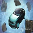 반도체,생산,차질,차량용,가동,수급,현대차,아이오닉