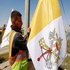 교황,이라크,방문,코로나19,최근,대주교,확진,현지