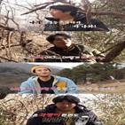 김수로,신현준,케미스트리