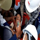미얀마,군부,시위대,시위자,시위