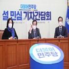 단일화,민주당,후보,시대전환,조정훈,김진애