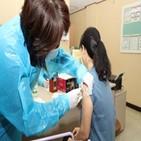 접종,백신,요양시설,화이자,코로나19