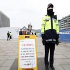 집회,서울,이날,시위,차량,허용,소규모