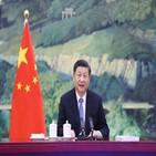 중국,양회,문제,미국,공산당,재정,코로나19,고령화