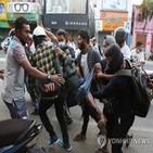 미얀마,양곤,쿠데타,경찰