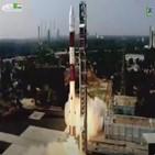 브라질,아마조니아,발사,우주센터