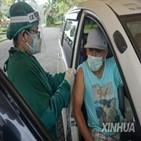 백신,접종,인도네시아,드라이브,스루,접종센터