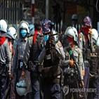제재,미얀마,특별보고관,유엔