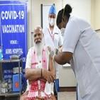 백신,접종,인도,이상,모디,총리,코백신