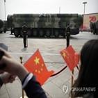 중국,사일로,소장,확충,핵무기