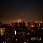 시리아,이스라엘,미사일,다마스쿠스,공격