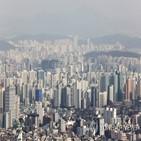 대책,발표,서울,집값,수준,기준,2·4