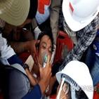 미얀마,군부,이날,폭력,국제사회,책임