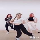 트라이비,음원,걸그룹,안무,글로벌,공개