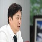 재난지원금,원희룡,예산