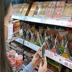 삼각김밥,제품,편의점,토핑,도시락,전주비빔,가격,기존,특징,시절