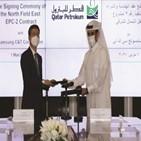 프로젝트,사업,카타르,설계,삼성물산