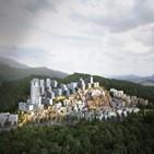 백사마을,재개발,주민,사업,위해,보전,아파트,과거