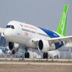 중국,여객기,항공기,에어버스,미국,보잉,항공,항공사,정식