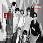방탄소년단,그래미,뮤직케어스,공연