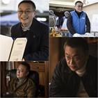 김의성,모습,모범택시,피해자,대표,무지개,운수,스틸