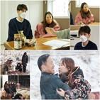 홍현희,부부,사주,아내,임신,카페