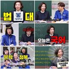 홍진경,공부,나경원,채널,전의원,공부왕찐천재,유튜브